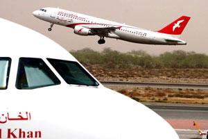 Air Arabia Maroc te lleva a Tánger