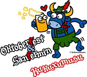 Kukuxumusu homenajeará al Oktoberfest de Munich en los Sanfermines 2010