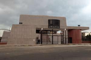 Museo Nacional de Suez en Egipto