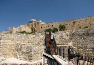 El Ophel City Wall de Jerusalén abre sus puertas