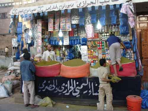 Turismo en Yemen: mercados milenarios