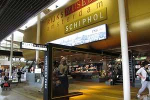 Aeropuerto de Schipol, en Ámsterdam