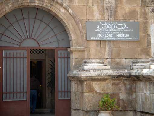 Museo del Folklore de Amán